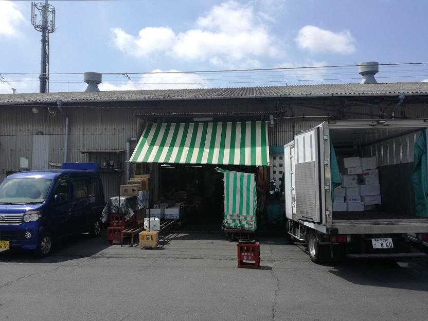 三多摩綜合食品卸売市場
