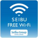 SEIBU FREE Wi-Fi