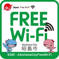 Akishima City Free Wi-Fi