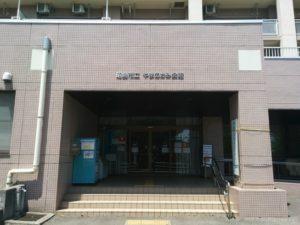 昭島市民図書館やまのかみ分室