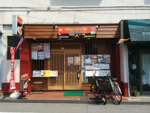ナマステ昭島店