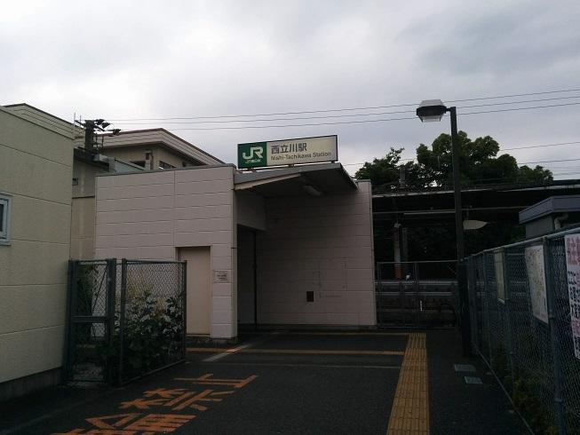 西立川駅南口