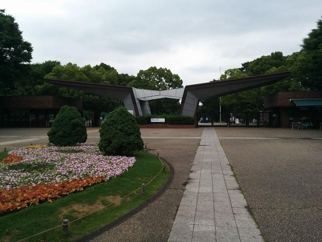 国営昭和記念公園西立川口