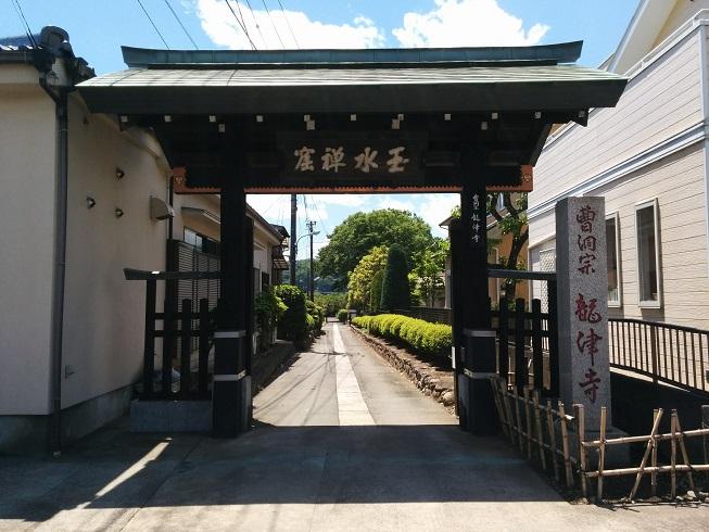 龍津寺惣門