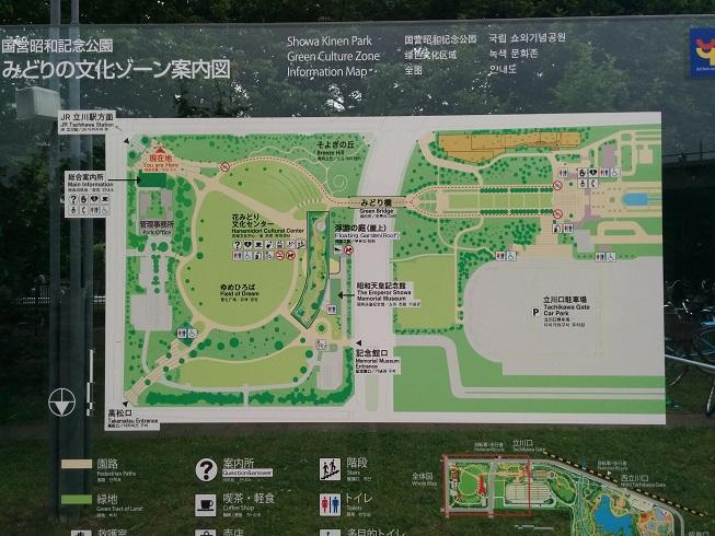 国営昭和記念公園みどりの文化ゾーン