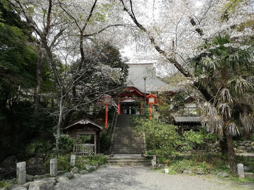 拝島山 普明寺 大日堂