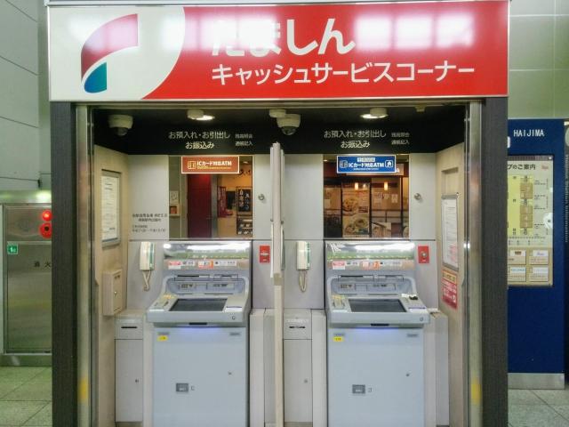 たましんATM(拝島駅構内)
