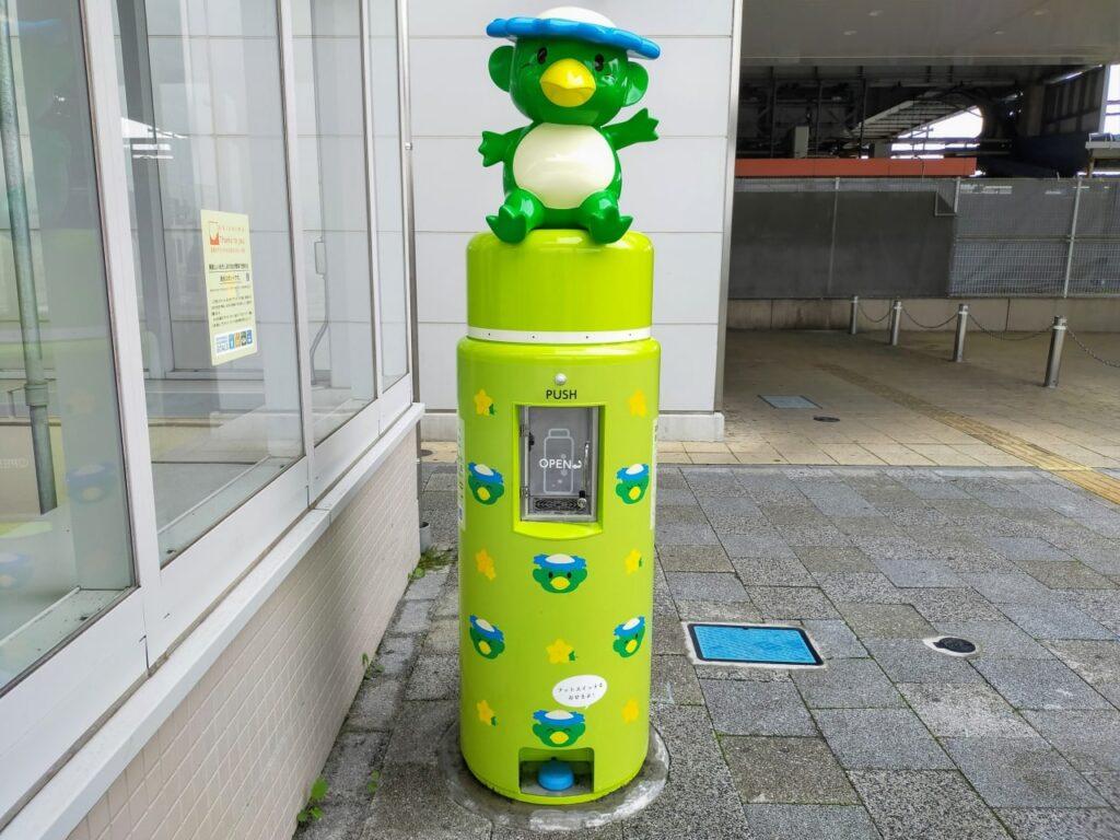 拝島駅の給水スポット
