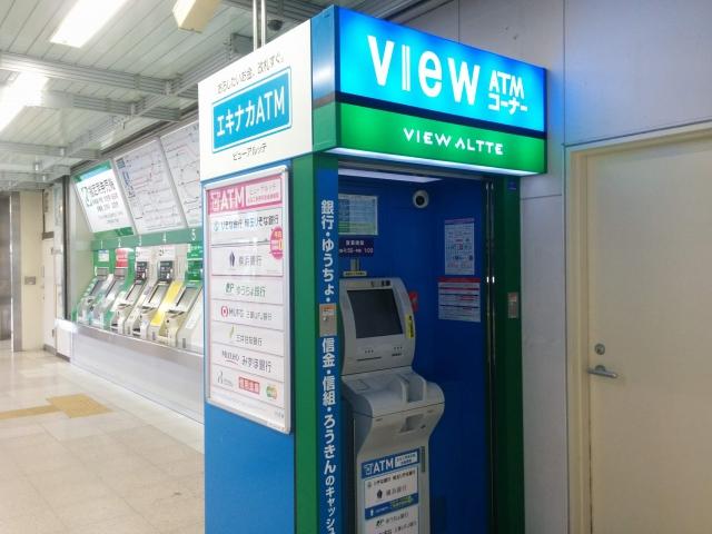 昭島駅のATM