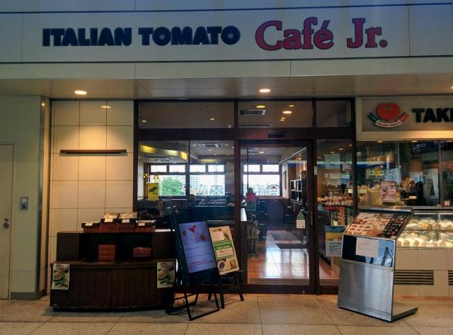 イタリアントマト西武拝島店