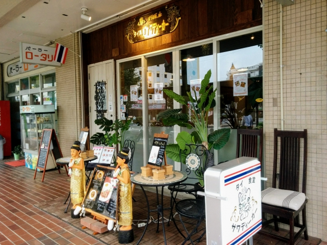 サワディーカー(昭島・東中神)