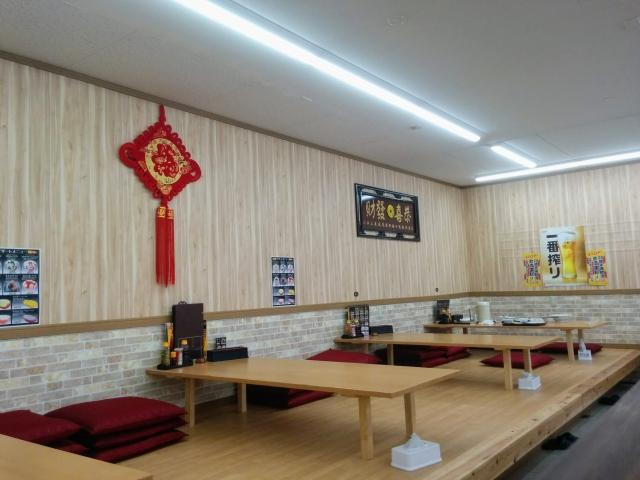 台湾料理「祥瑞」昭島店の店内