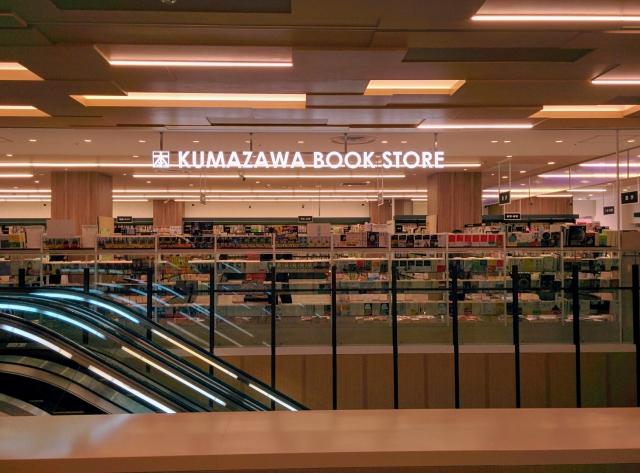 くまざわ書店 昭島店