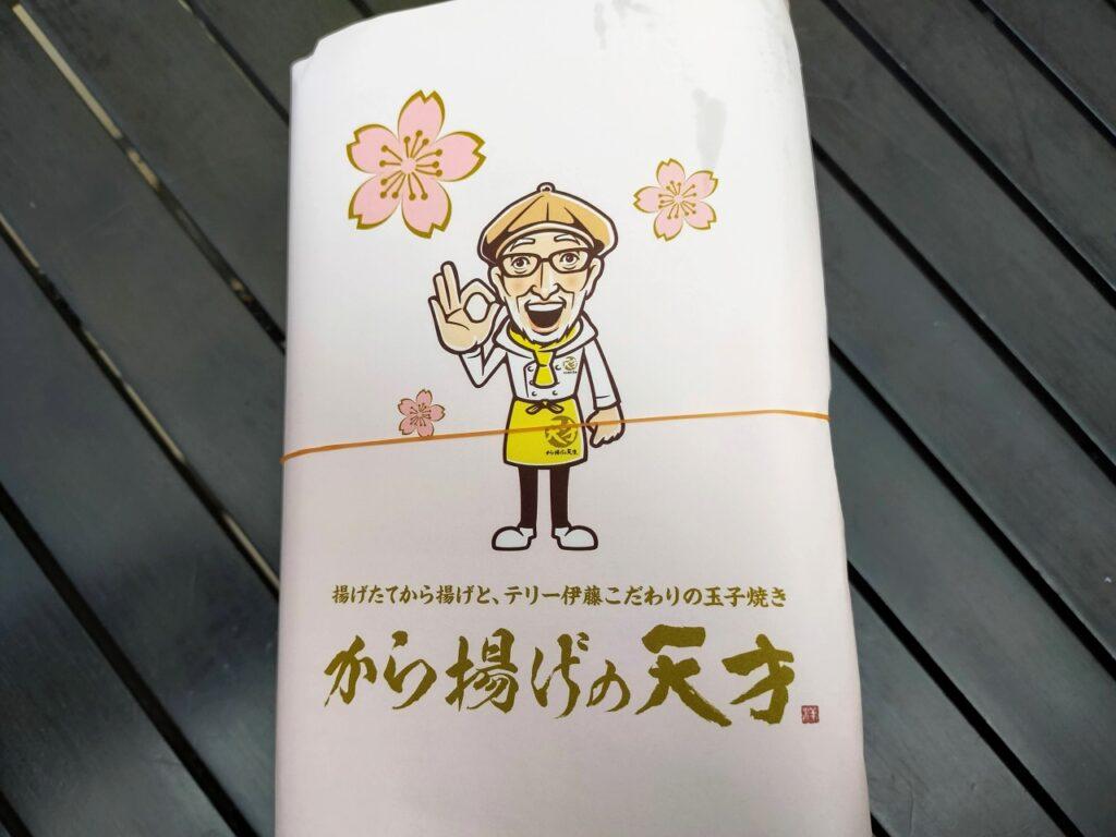 から揚げの天才昭島モリタウン店